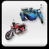 Отечественные мопеды, мотоциклы. ЗиП